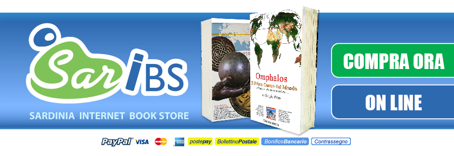 shop_online_omphalos